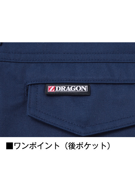 【Z-DRAGON】 71516 製品制電レディースカーゴパンツ  [秋冬]
