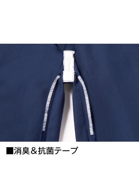 【Z-DRAGON】 71502 製品制電ノータックカーゴパンツ [秋冬]