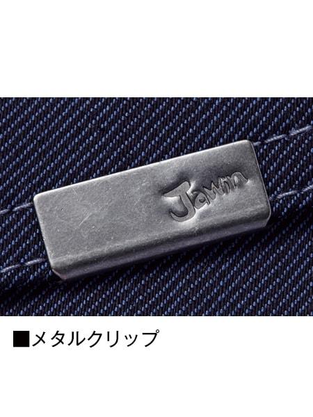【Jawin】 52600 ストレッチジャンパー [秋冬]
