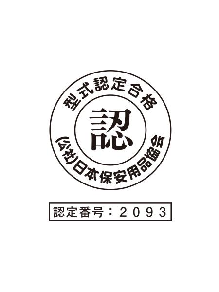 【Z-DRAGON】 S2191 セーフティシューズ