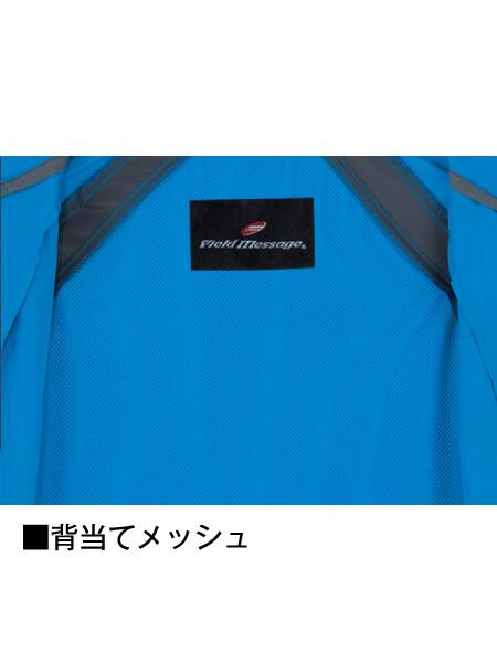【JICHODO】 81260 ジャケット[通年]