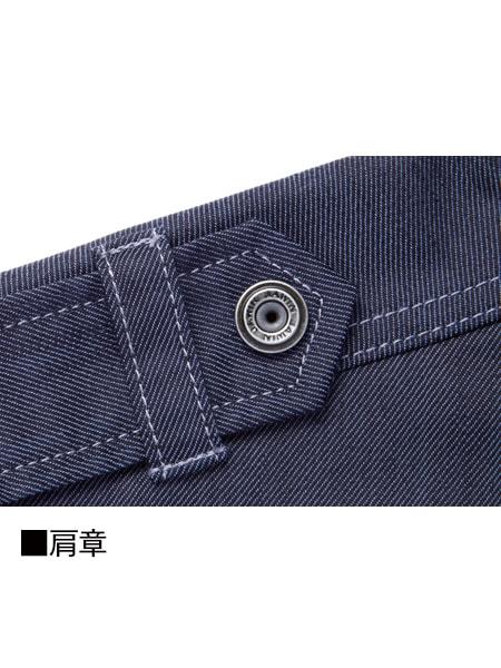 【Jawin】 52604 ストレッチ長袖シャツ [秋冬]