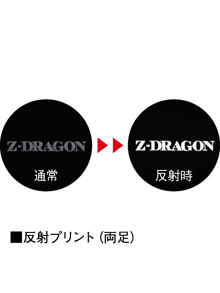 【Z-DRAGON】 75139  ロングレッグカバー [春夏]<名入れ刺繍加工不可>