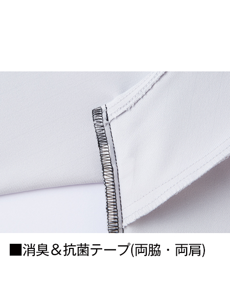 【JICHODO】 83300 ストレッチジャンパー [2020年秋冬]