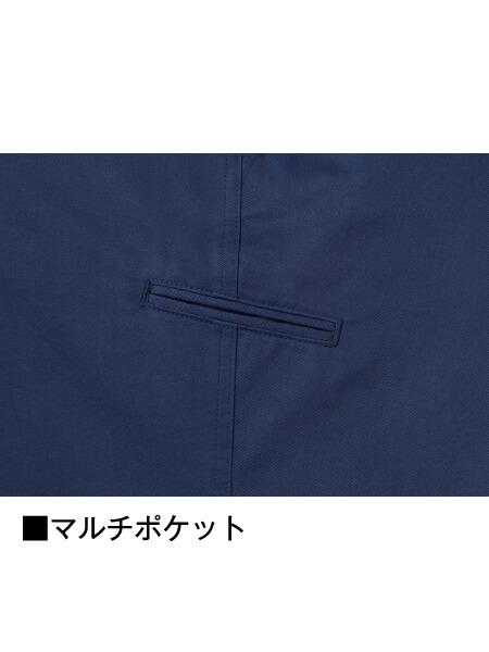 【Z-DRAGON】 71501 製品制電ノータックパンツ [秋冬]
