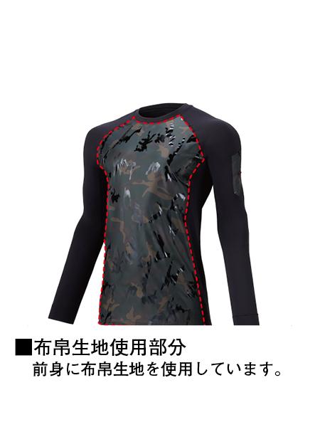 【Jawin】 58164 ロングスリーブ [秋冬]<名入れ刺繍加工不可>
