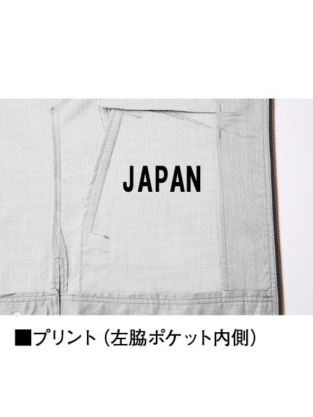 【Jawin】 57100 ストレッチ長袖ジャンパー[2021年春夏]