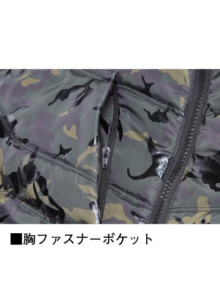 【Jawin】 58700 防寒ジャンパー [秋冬]
