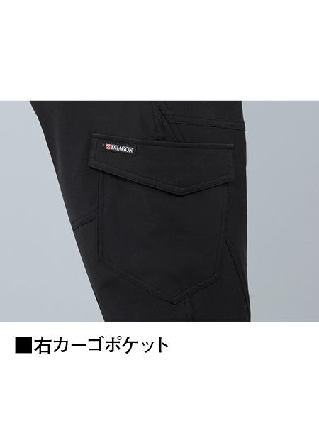 【Z-DRAGON】 75112  ハーフパンツ[春夏]