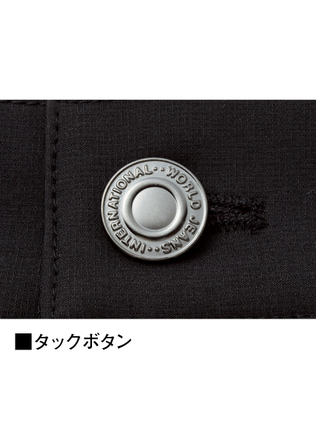 【Z-DRAGON】 75112  ストレッチハーフパンツ[春夏]