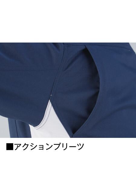 【Z-DRAGON】 71500 製品制電ジャンパー[秋冬]