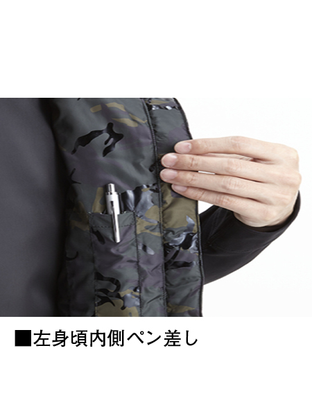 【Jawin】 58710 防寒ベスト [秋冬]