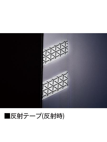 【JICHODO】 83301 ストレッチノータックパンツ  [2020年秋冬]