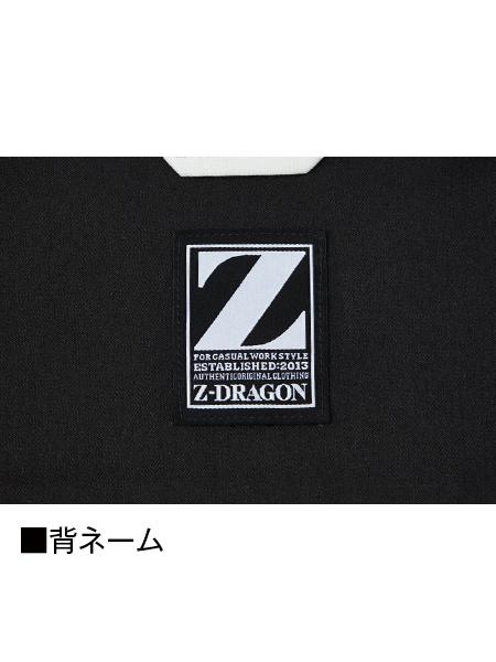 【Z-DRAGON】 72200 製品制電ストレッチジャンパー[2021年秋冬][10月下旬〜11月上旬入荷予定]※予約購入