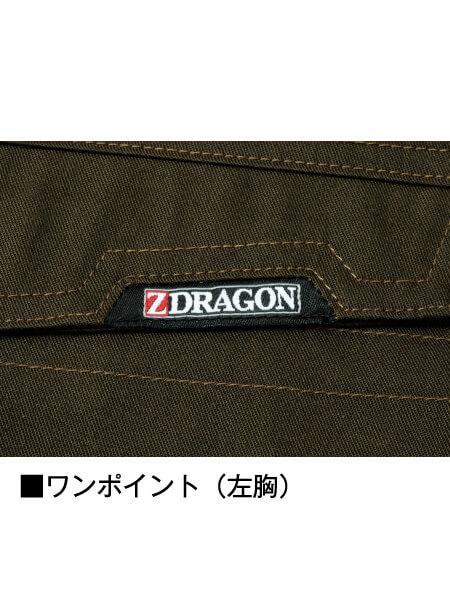 【Z-DRAGON】 71400 ジャンパー [秋冬]