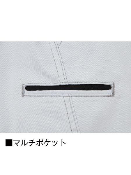 【Z-DRAGON】 72201 製品制電ストレッチノータックパンツ[2021年秋冬][10月下旬〜11月上旬入荷予定]※予約購入