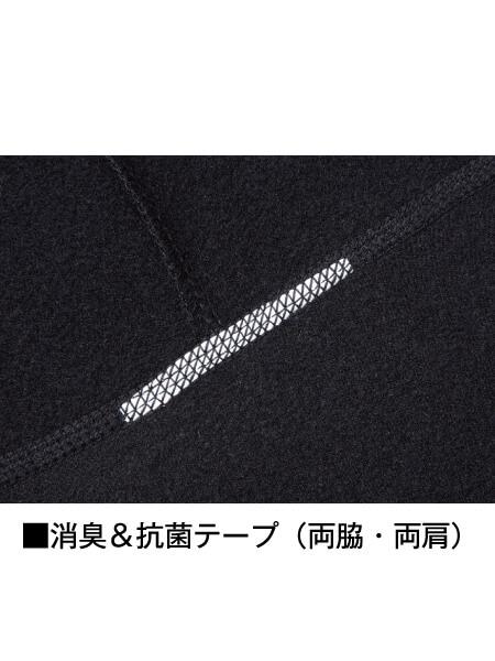 【Z-DRAGON】 78114 タートルネックロングスリーブ [秋冬]<名入れ刺繍加工不可>