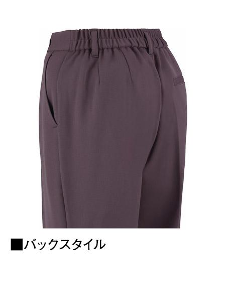 【WHISeL】 WH90462 レディースパンツ