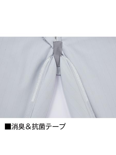 【Z-DRAGON】 72202 製品制電ストレッチノータックカーゴパンツ[2021年秋冬][10月下旬〜11月上旬入荷予定]※予約購入