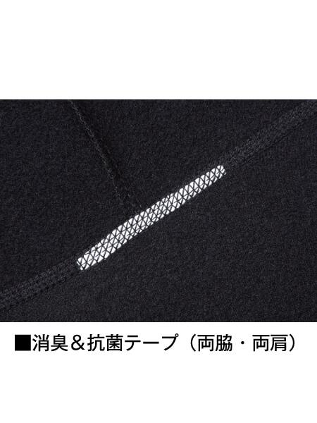 【Z-DRAGON】 78104 ハイネックロングスリーブ [秋冬]<名入れ刺繍加工不可>