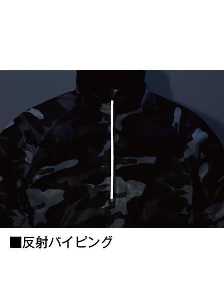 【Z-DRAGON】 78000 プルオーバー [秋冬] [防寒]