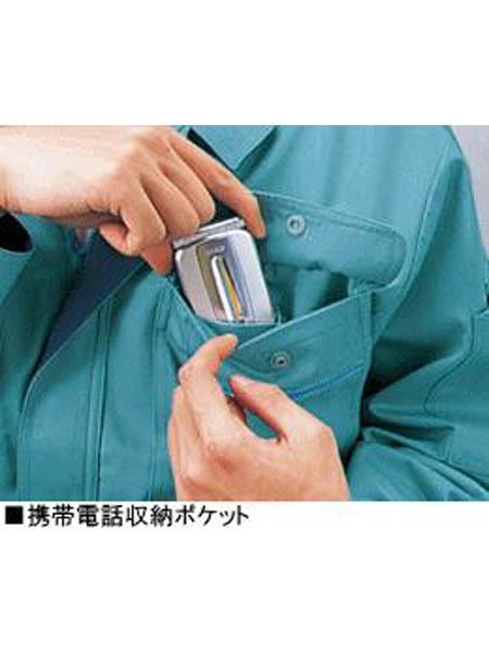【JICHODO】 44100 製品制電長袖ブルゾン [春夏]
