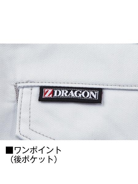 【Z-DRAGON】 72206 製品制電ストレッチレディースパンツ[2021年秋冬][10月下旬〜11月上旬入荷予定]※予約購入