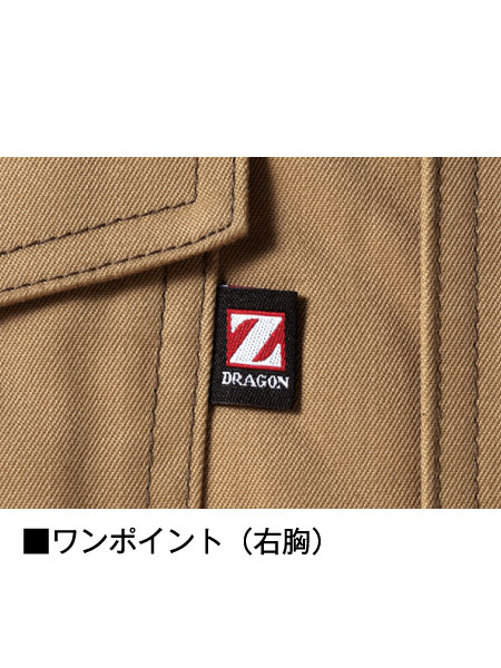 【Z-DRAGON】 71000 ストレッチジャンパー [秋冬]