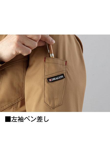 【Z-DRAGON】 71000 ストレッチジャンパー [秋冬]<<まとめ買い対象商品>>