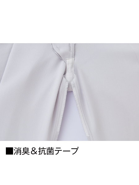 【JICHODO】 83316 ストレッチレディースカーゴパンツ  [2020年秋冬]