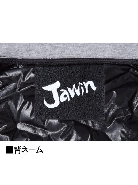 【Jawin】 58610 シームレス防寒ベスト(意匠登録済) [秋冬]