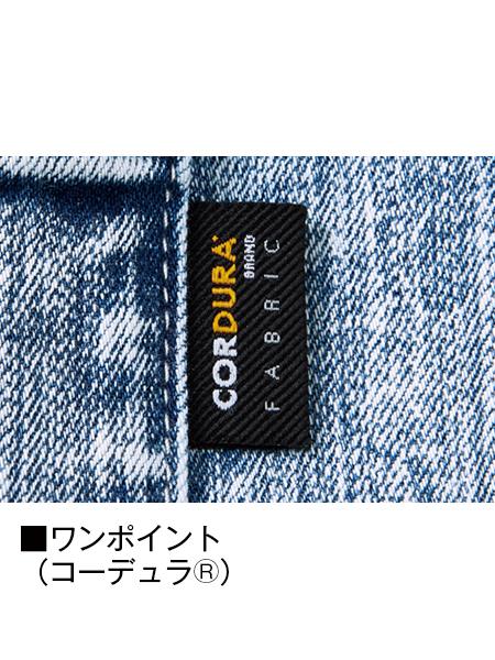 【Z-DRAGON】 72300 ストレッチジャンパー[2021年秋冬][9月下旬〜10月上旬入荷予定]※予約購入