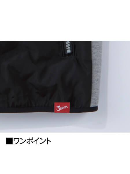 【Jawin】 58600 シームレス防寒ジャンパー [秋冬]