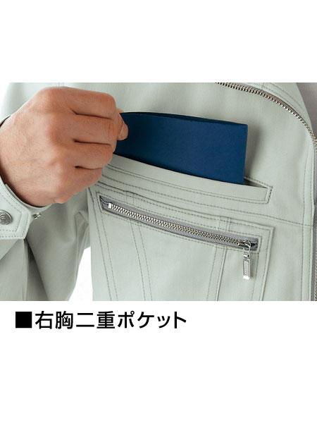 【Jawin】 51800 ジャンパー [秋冬]