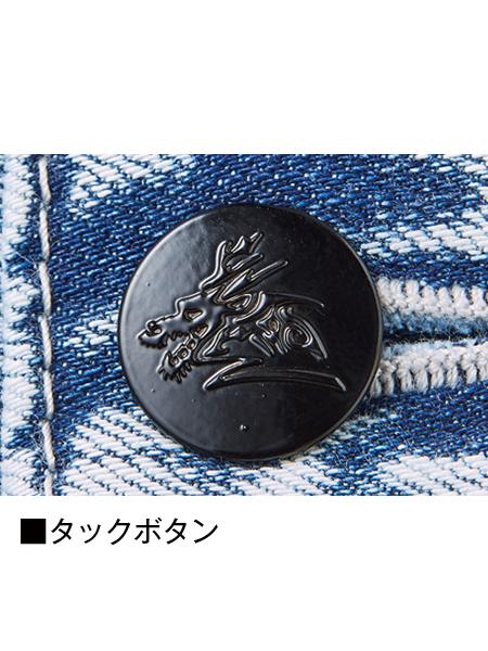 【Z-DRAGON】 72302 ストレッチノータックカーゴパンツ[2021年秋冬][9月下旬〜10月上旬入荷予定]※予約購入