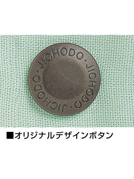 【JICHODO】 46004 形態安定長袖シャツ [通年]