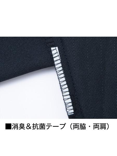 【Jawin】 52500 ストレッチジャンパー [秋冬]