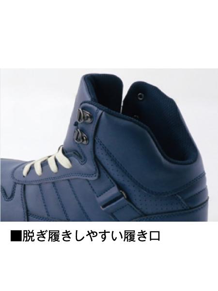 【Z-DRAGON】 S1153 セーフティシューズ