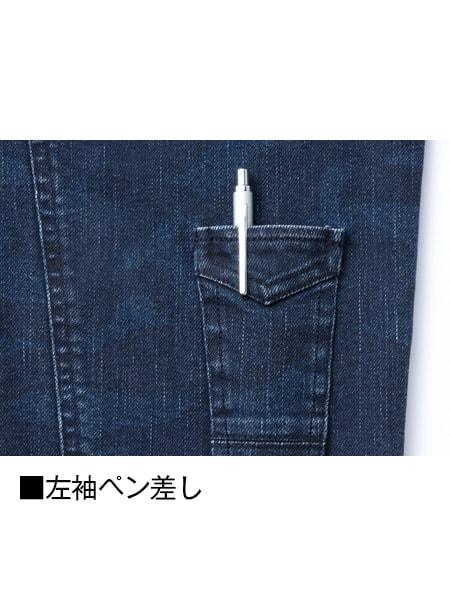 【Z-DRAGON】 71600 ストレッチジャンパー [秋冬]