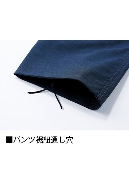 【Z-DRAGON】 71602 ストレッチノータックカーゴパンツ [秋冬]