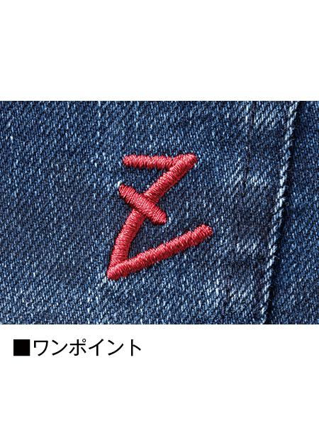 【Z-DRAGON】 71600S ストレッチジャンパー[2021年秋冬][9月下旬〜10月上旬入荷予定]※予約購入