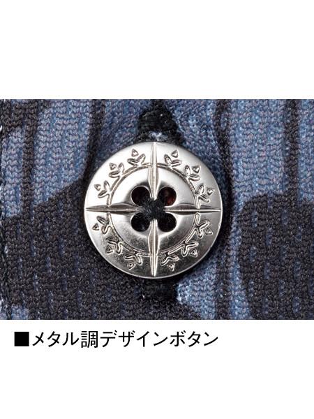 【Jawin】55334 吸汗速乾半袖ポロシャツ [春夏]
