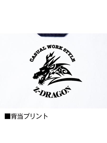 【Z-DRAGON】 71700 ストレッチジャンパー [秋冬]