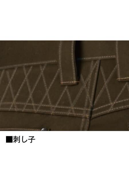 【Z-DRAGON】 71402 ノータックカーゴパンツ [秋冬]