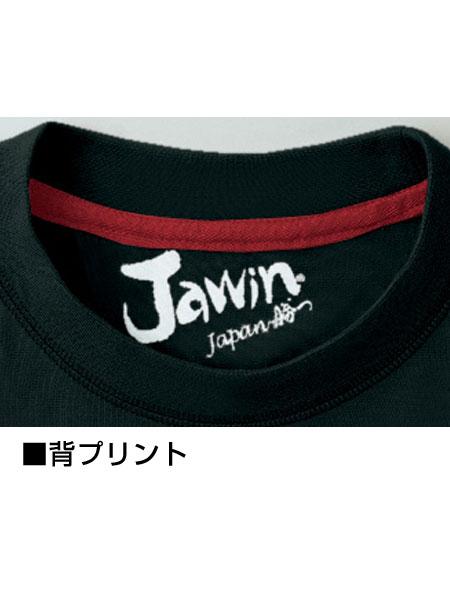 【Jawin】 55304 吸汗速乾長袖Tシャツ [通年]