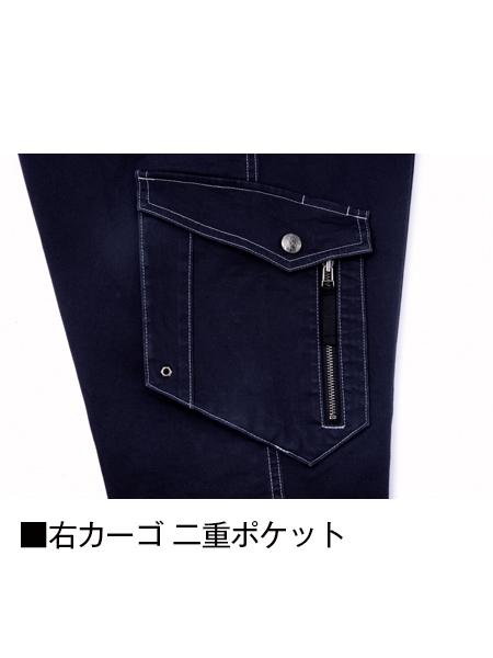【Z-DRAGON】 71702 ストレッチノータックカーゴパンツ [秋冬]