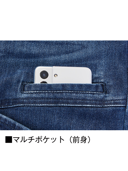 【Z-DRAGON】 71812 ストレッチジョガーパンツ[2021年秋冬][9月下旬〜10月上旬入荷予定]※予約購入