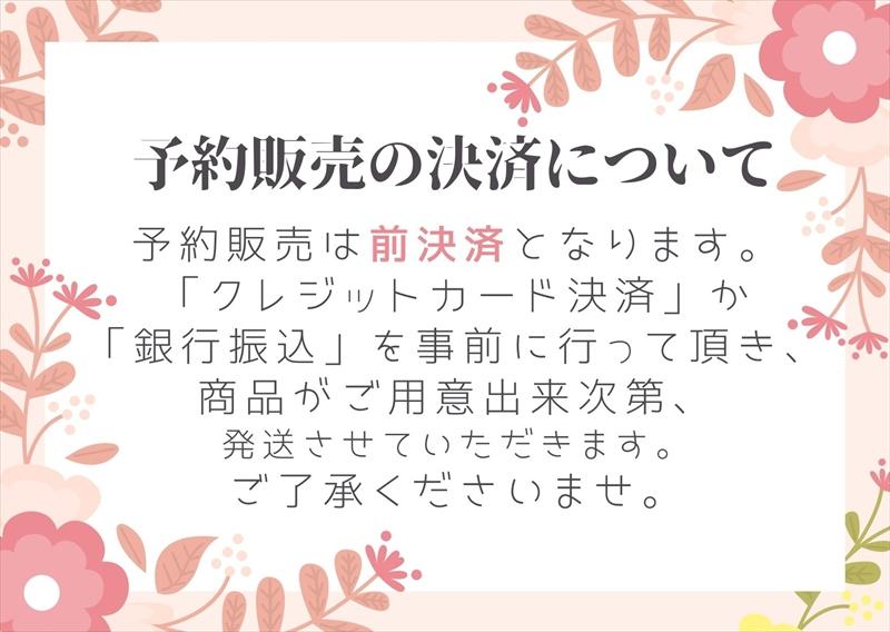 One Piece エッフェル塔×マカロン×花プリントのワンピース