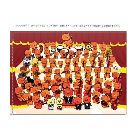 柴犬ラク クリアファイル(オーケストラ3)A4サイズ