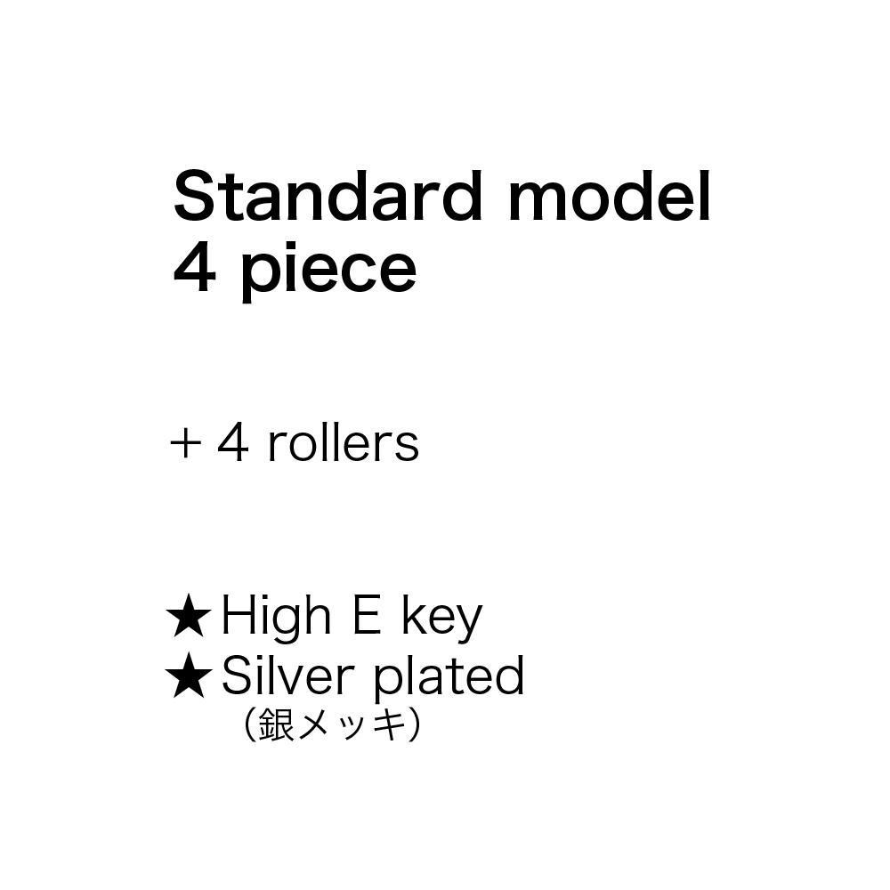 《水谷上総氏御選定品》Bassoon モーレンハウエル Standardモデル
